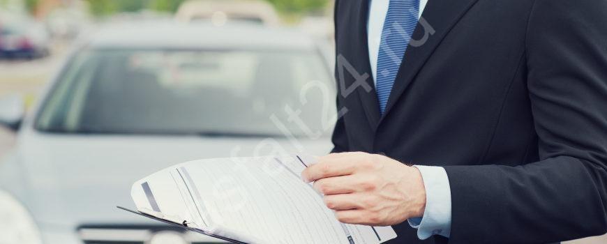 Что такое GAP страховка?