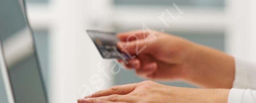 Электронный полис ОСАГО: в чем преимущества?